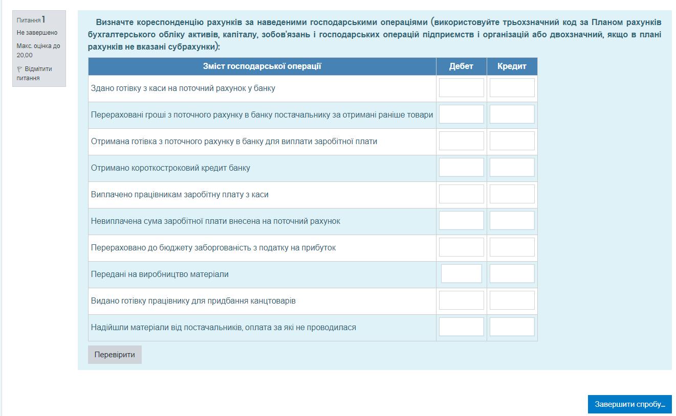 04 компютерна школа для дітей курси бухгалтерів 1с бухгалтерські курси Полтава