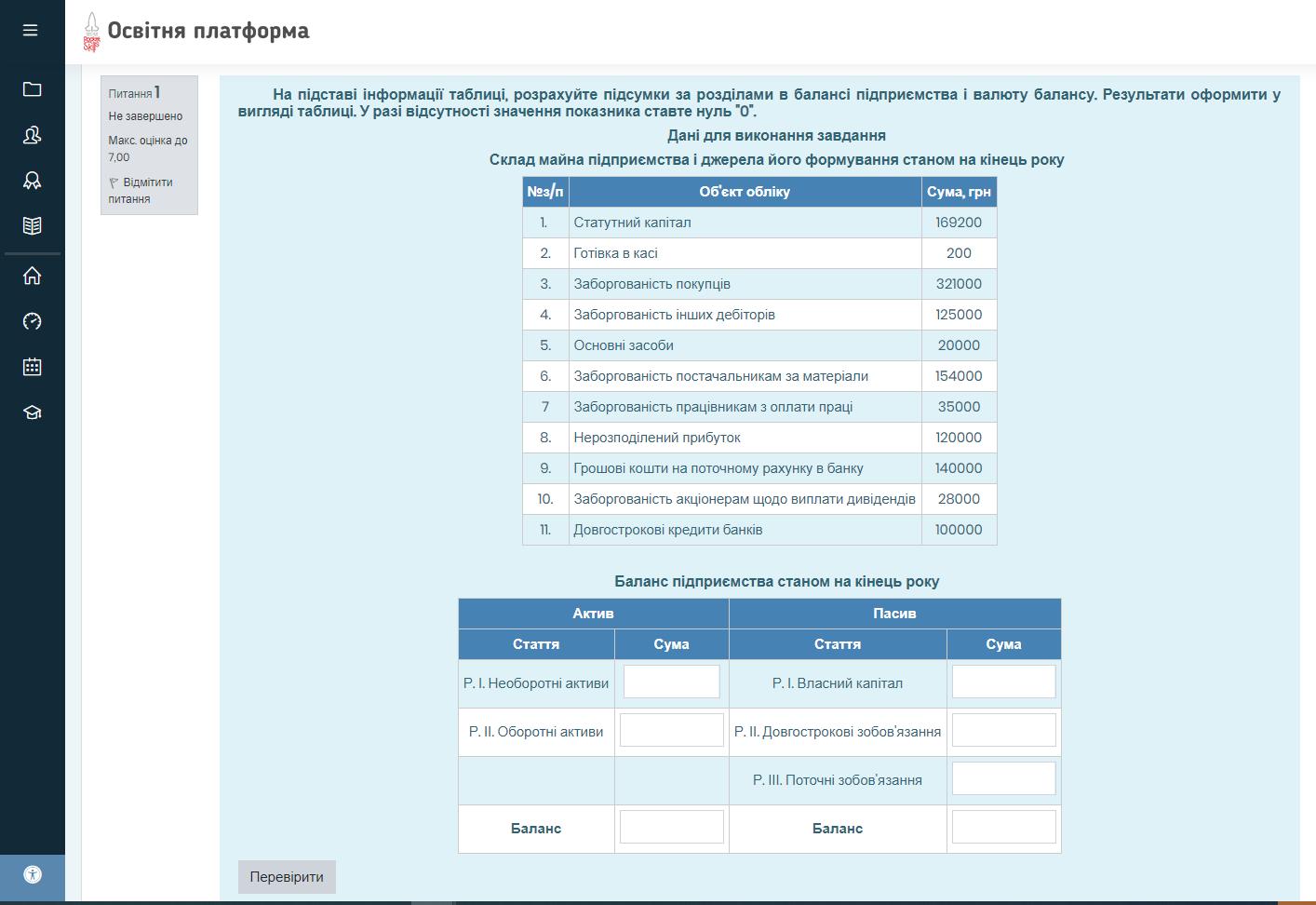 05 компютерна школа для дітей курси бухгалтерів 1с бухгалтерські курси Полтава