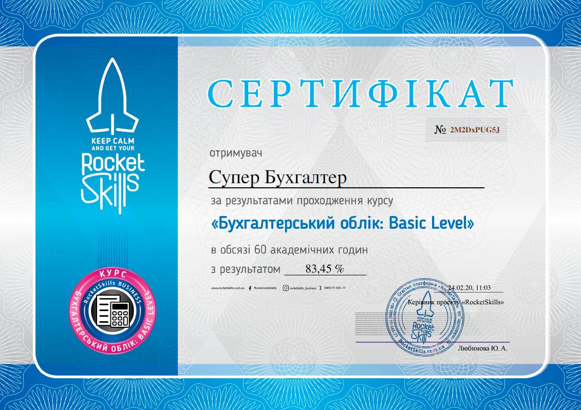 07 компютерна школа для дітей курси бухгалтерів 1с бухгалтерські курси Полтава