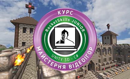 Ava Майстерня відеоігор курси Полтава IT курси для дітей курси бухгалтерів 1с