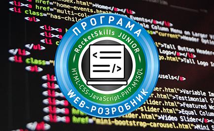 Ava WEB-РОЗРОБНИК курси Полтава IT курси для дітей курси бухгалтерів 1с