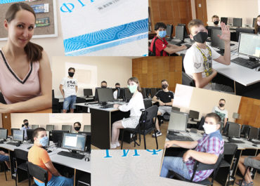 Випуск RocketSkills Junior літо 2020!