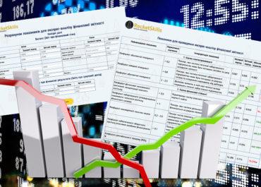Калькулятор для експрес-аналізу фінансової звітності! Випускова робота учнів 2 курсу!