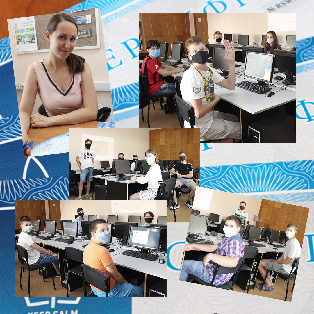 Ком'ютер з нуля, курси для дітей, компютерні курси 01