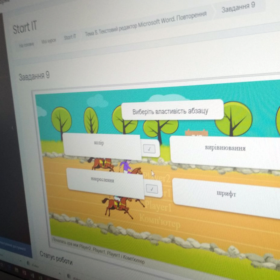 Ком'ютер з нуля, курси для дітей, компютерні курси 02