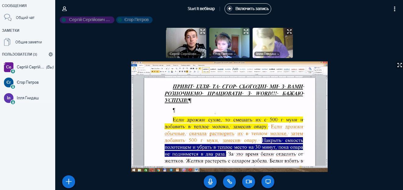 Ком'ютер з нуля, курси для дітей, компютерні курси 05