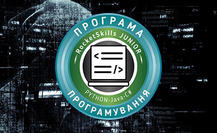 Ava Програмування курси Полтава IT курси для дітей курси бухгалтерів 1с