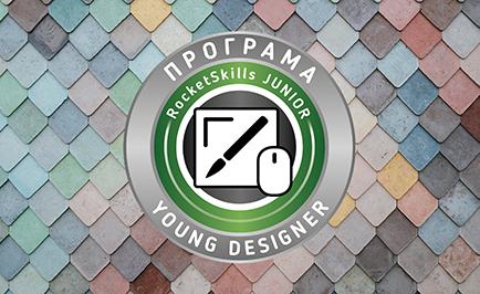 Ava YOUNG DESIGNER